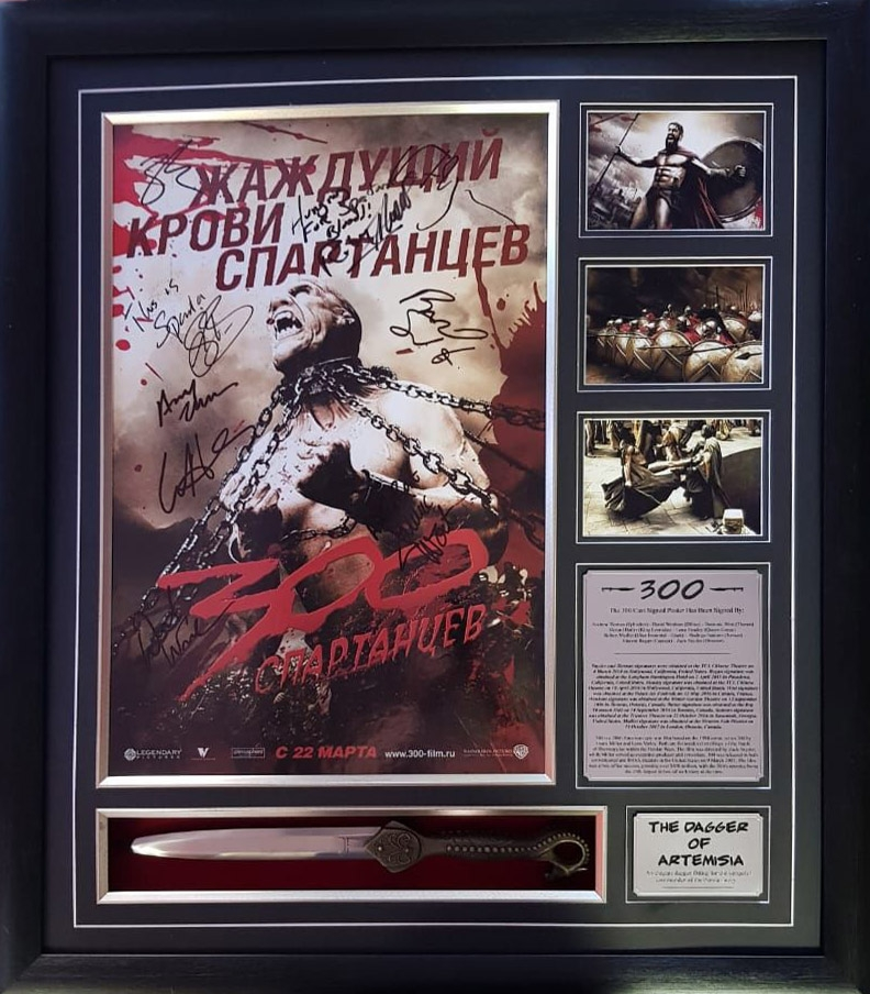 300 Cast Signed Poster With Dagger (incl Photo Proof